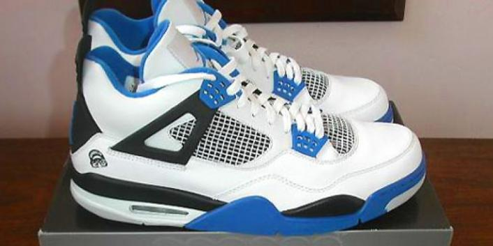 "Jordan 4 Blue ""Spikes"""