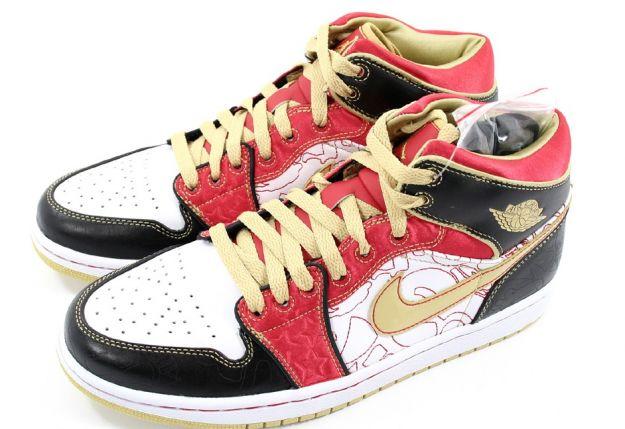 """Air Jordan 1 """"XQ"""""""